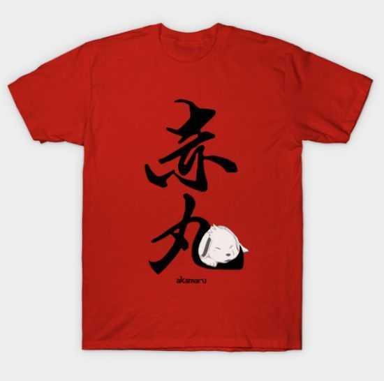 Red Circle! tee shirt