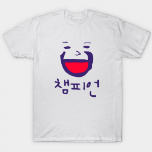 Korean champion tee shirt